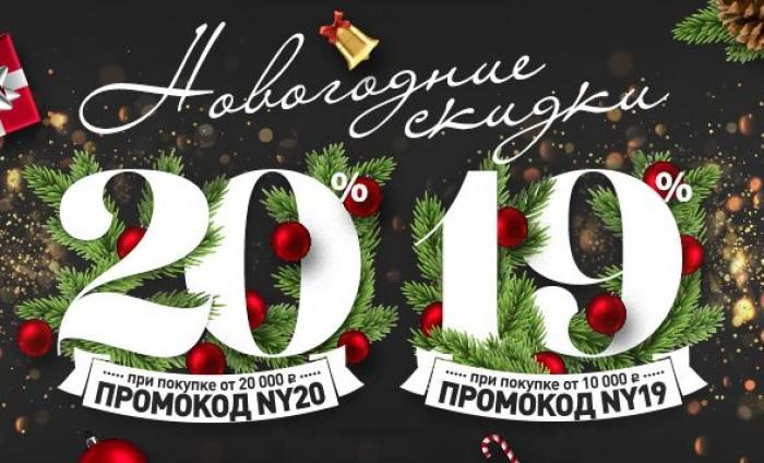 Акции Valtera 2018/2019.Новогодние скидки на золото и серебро