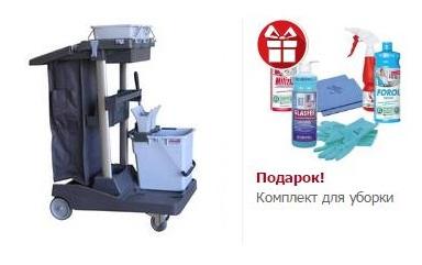 КОМУС - Комплект для уборки в подарок