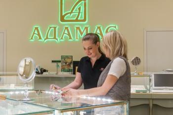 Адамас - Услуга моментального кредитования.