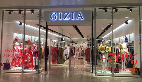 GIZIA - Финальная распродажа!