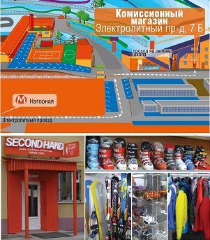 Комиссионный магазин КАНТ