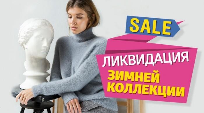 Акции Francesco Donni. До 60% на хиты Осень-Зима 2019/2020