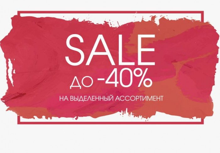 Распродажа в Timberland. До 40% на коллекции Весна-Лето 2018