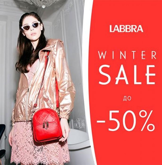 Распродажа в Labbra январь 2019. До 50% на сумок и рюкзаки