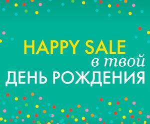 Леди Коллекшн - Скидка до 50% в твой день рождения!