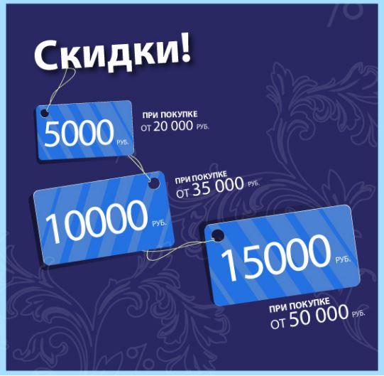 Акция в KANZLER. Дарим скидку до 15000 рублей за покупку
