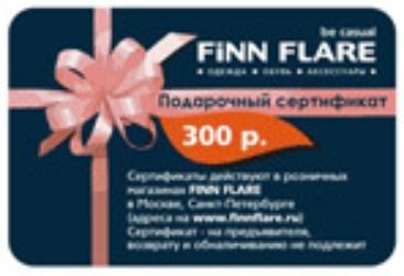 Подарочные сертификаты FinnFlare!