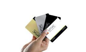 АРТИС - Программа лояльности для держателей дисконтных карт