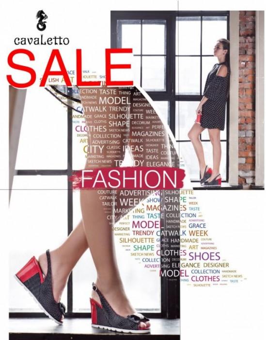 Обувь Cavaletto. Летняя распродажа со скидкой 50%