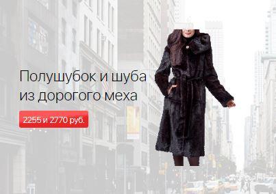 Акции Химчистки Диана сегодня. Цена недели с 27 ноября 2017