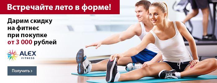 КОМУС - Скидка на покупку абонемента в фитнес-клуб