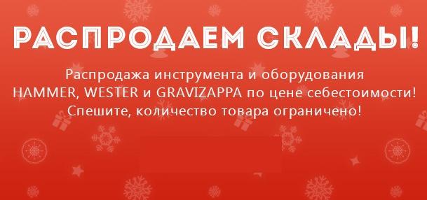 220 ВОЛЬТ интернет- магазин , супер предложение