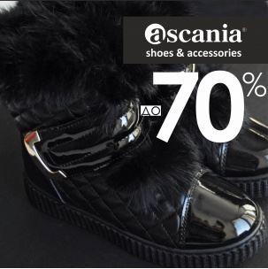 Аскания - Скидки до 70% на зимнюю обувь