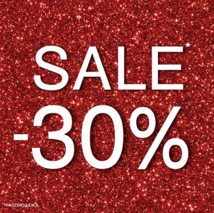 Акции PODIUM market. Дарим 30% на новогодней распродаже