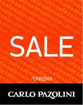 Акции CARLO PAZOLINI. Снижены цены на новые коллекции