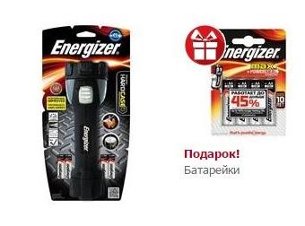 КОМУС - Батарейки в подарок