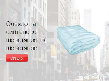 """Акция в Химчистке Диана """"Цена недели"""" с 28 августа по 3 сентября 2017 года"""