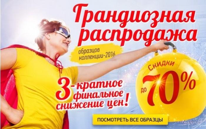 Кухни Беларуси - Экономия до 70% на распродаже образцов кухонь