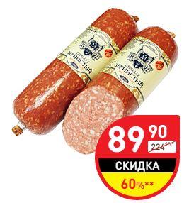 """ДИКСИ - Акция """"Выгодная неделя"""""""