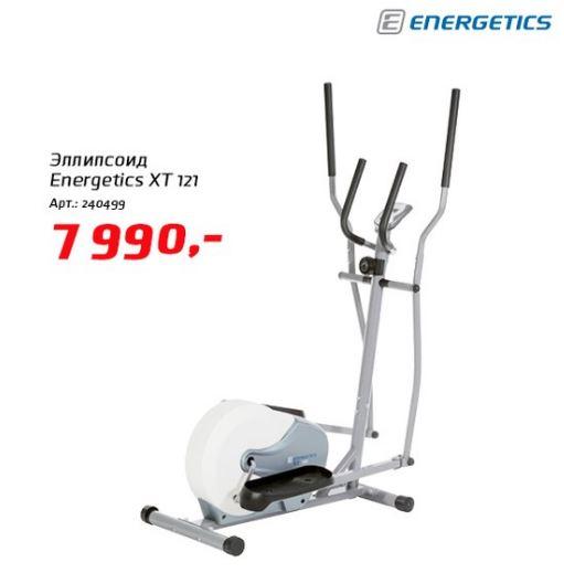 INTERSPORT - Домашний тренажер по специальной цене