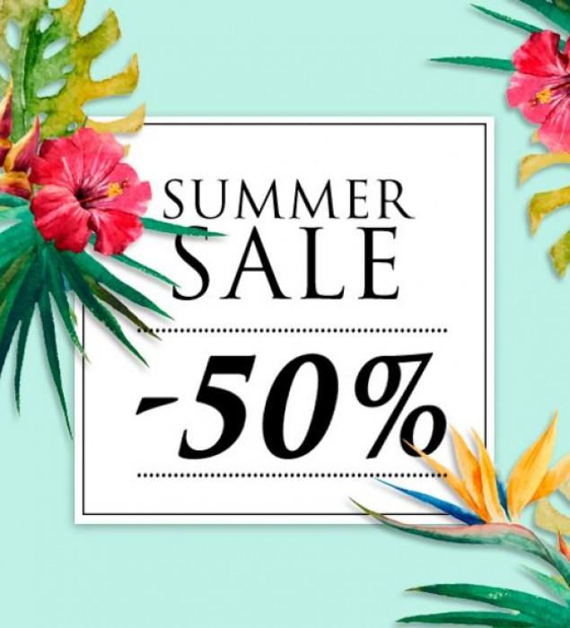 Распродажа в Кенгуру с 1 августа по 10 сентября 2017, скидки до 50%