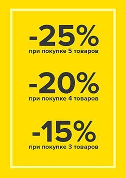 Акции Gulliver «Мультичек». До 25% на Осень-Зиму 2018/2019