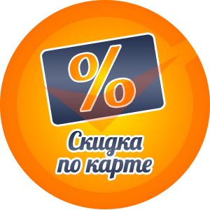 CASIO - Скидка до 10% по Карте!