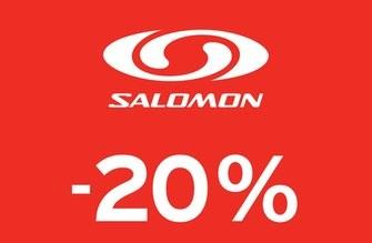 Salomon - Скидка 20%.
