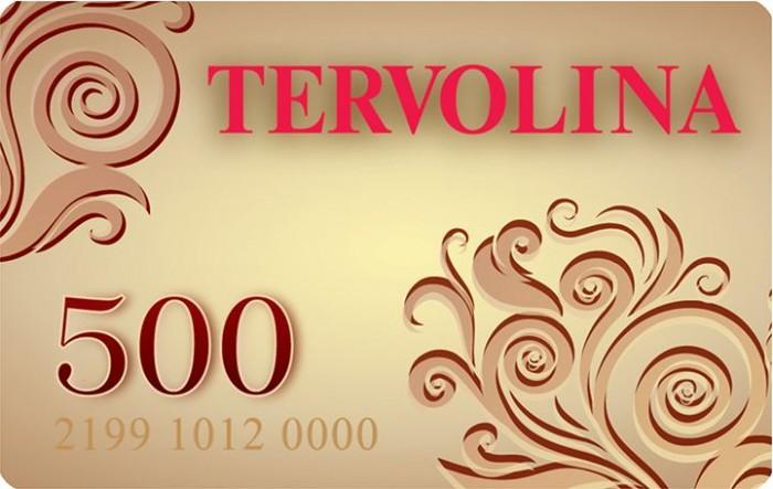 ТЕРВОЛИНА - Дарить подарки – что может быть проще