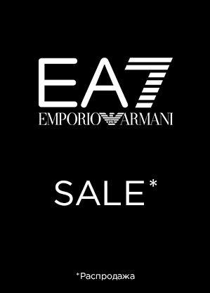 Акции lady&gentleman февраль-март 2020. До 50% на Emporio Armani