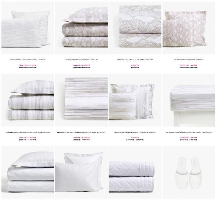 Акции Zara Home. Снижены цены на товары для дома и текстиль