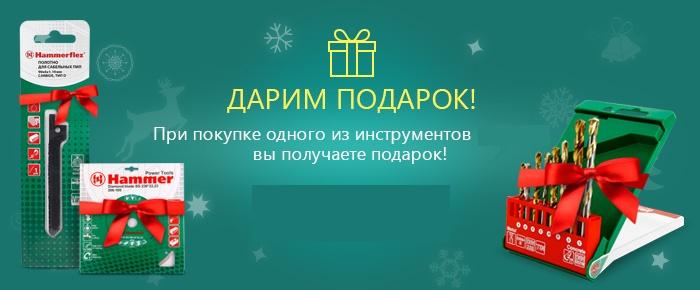 Магазин 220 Вольт  подарки