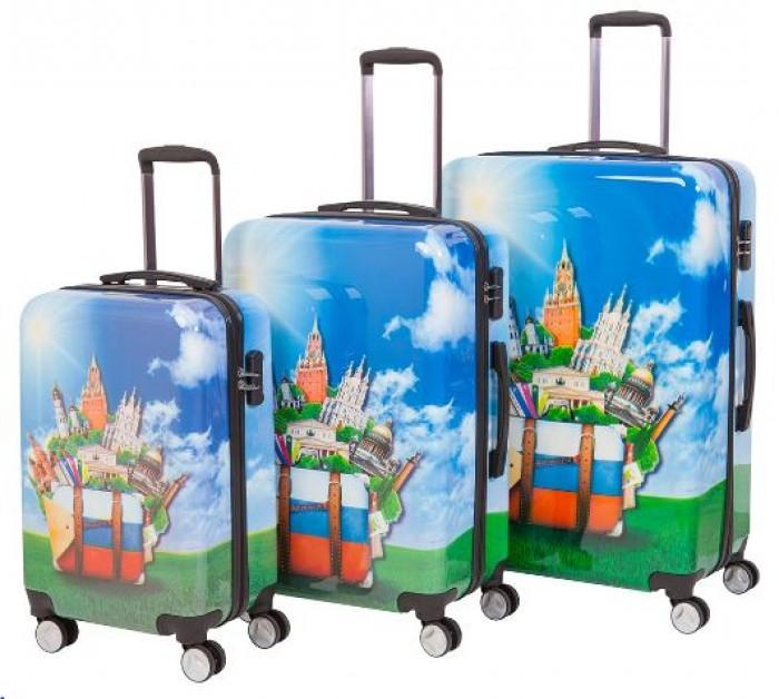 Твой Дом - Распродажа чемоданов со скидкой до 30%