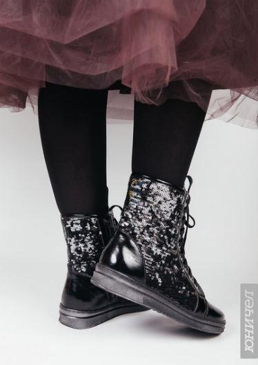 Юничел - Женские ботинки по специальной цене