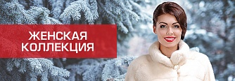 "АЛЕФ - Программа ""Именинник месяца"""