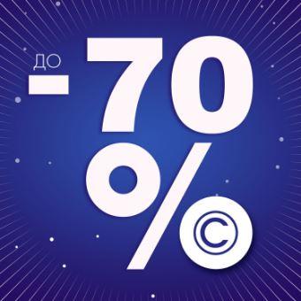 Акции Carnaby. До 70% на распродаже коллекций 2017/2018