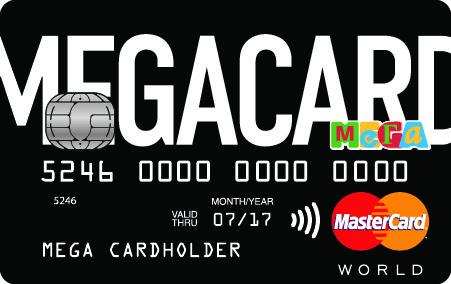 Gulliver присоединился к бонусной программе MEGACARD!