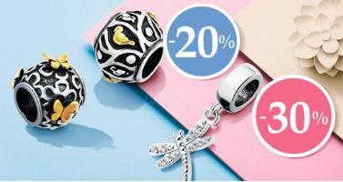 Алмаз-Холдинг - Шармы со скидкой до 30%