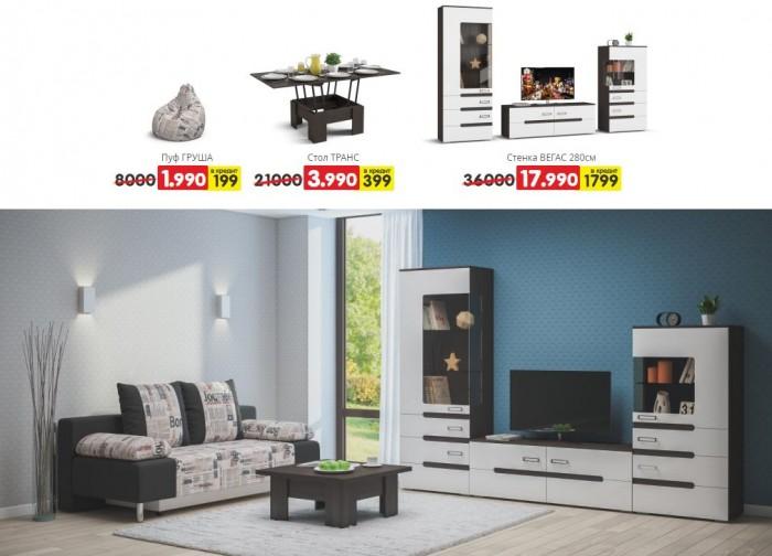 """Много Мебели - Акции в феврале 2017 """"Оптовые цены"""""""