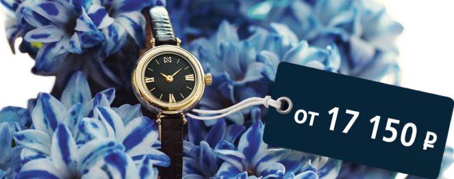 НИКА - Часы месяца по сниженной цене на 30%