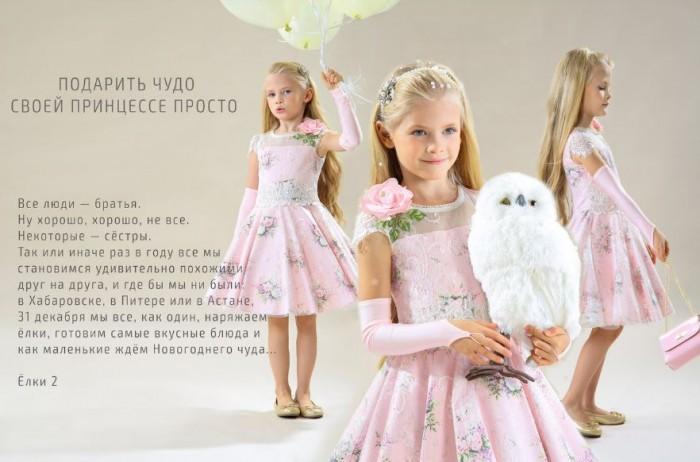 Маленькая Леди - Новогодняя коллекция 2016/2017 уже в продаже
