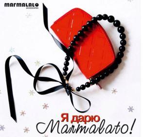 Marmalato - Фотоконкурс в INSTAGRAM