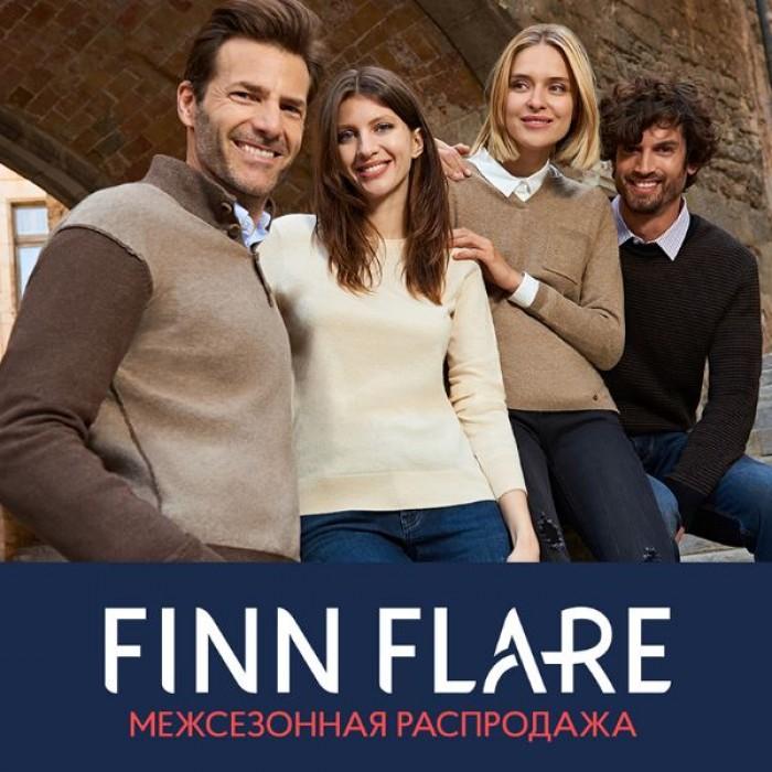 Распродажа в Finn Flaer. До 50% на Осень-Зиму 2018/2019