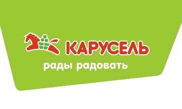 Карусель: Каталог товаров, официальный сайт. Скидки и Акции сегодня