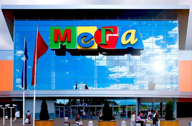 Мега Белая Дача Москва Магазины: Цены, скидки, распродажа и акции сегодня