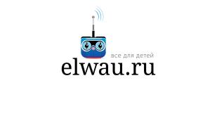 Elwau.ru