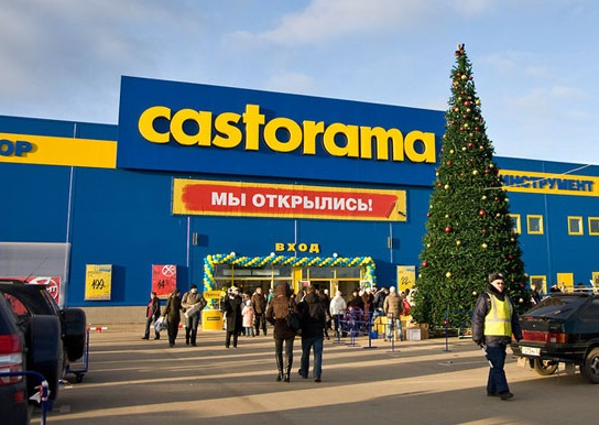Касторама: Каталог товаров и цены 2019/2020 интернет-магазина
