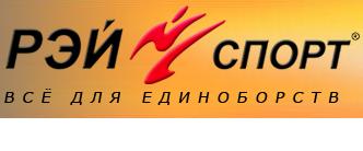 Рэй-спорт на Павелецкой, Интернет-магазин, Каталог.