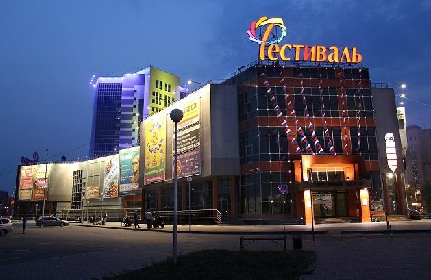 ТЦ Фестиваль на Мичуринском. Магазины. Кинотеатр, Расписание.