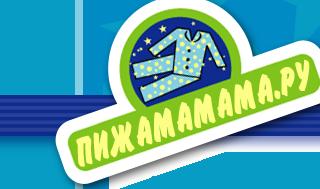 Пижамамама